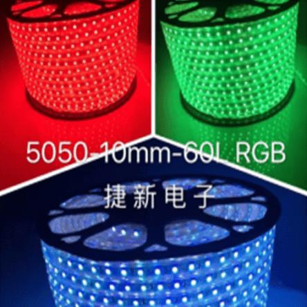 Tube Light 5050 RGB 100m + 10 Fiches D'alimentation