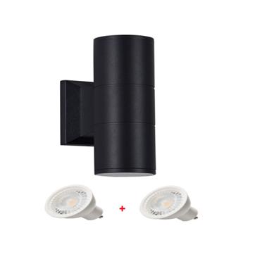 Applique murale étanche noir 2 faisceaux, extérieur avec 2 lampes led GU10 5w